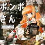eiga-daisuki-2映画大好きポンポさん 1巻