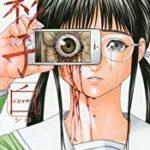 彩子 白 漫画・コミック